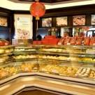 Holland Bakery Malang