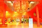 Museum Tubuh Bagong Adventure