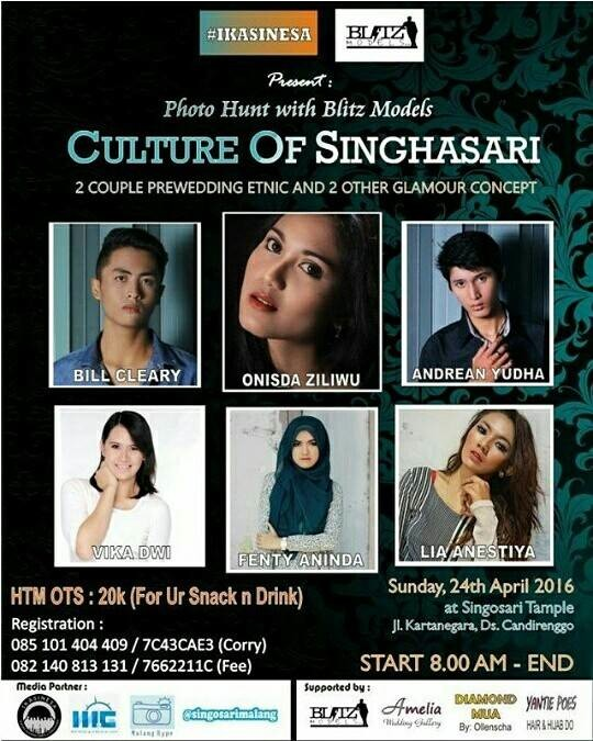 "Photo Hunt ""Culture of Singhasari"""