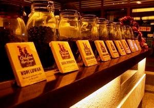Kopi di Golden Heritage Koffie