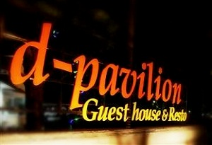d-pavilion Guesthouse and resto