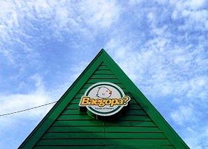 Baegopa? House of Hungry